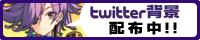 『英雄*戦姫』壁紙配布ページ